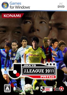 [Jikkyō] J-League Patch 2011 v1.0