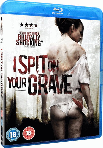 � ���� �� ���� ������ / I Spit on Your Grave (2010) BDRip-AVC