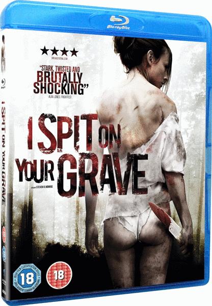 Я плюю на ваши могилы / I Spit on Your Grave (2010) BDRip-AVC