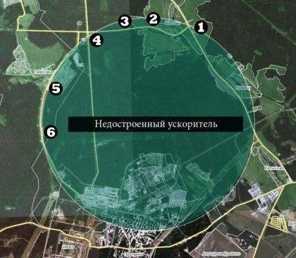 Radziecki Zderzacz Hadronów 1