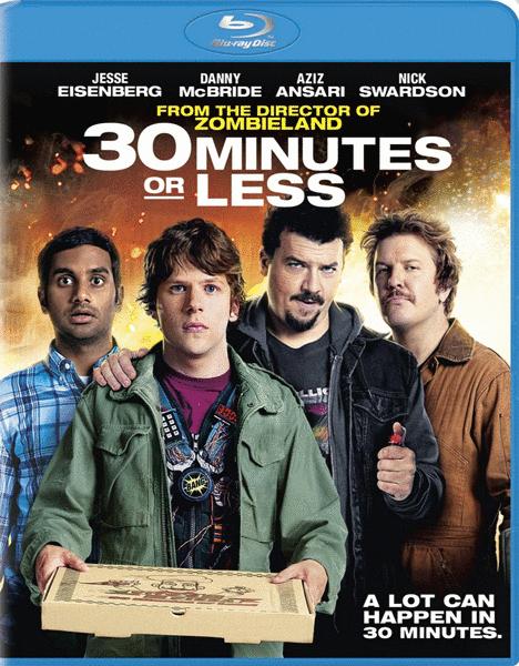 Успеть за 30 минут / 30 Minutes or Less (2011) BDRip