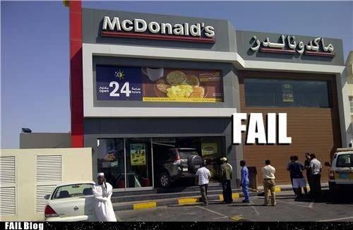 FAIL & WIN #19 2