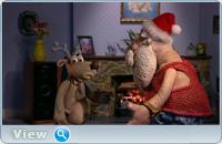 ����� - �������� �����: ������� ����� / �������� ������ / Robbie The Reindeer: Hooves of Fire (1999) DVDRip