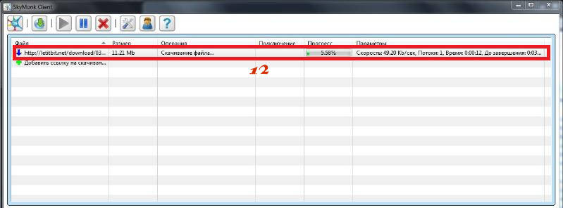 Как скачать файл с Letitbit.net 9jno5pu4