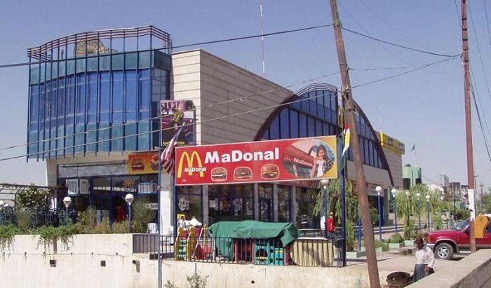 Prawie jak McDonald's 23