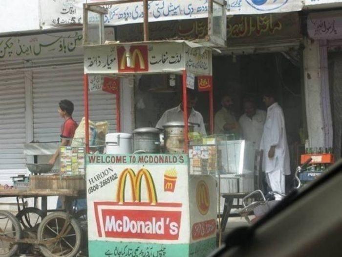 Prawie jak McDonald's 2
