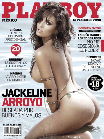 Playboy - March (2012) / Mexico