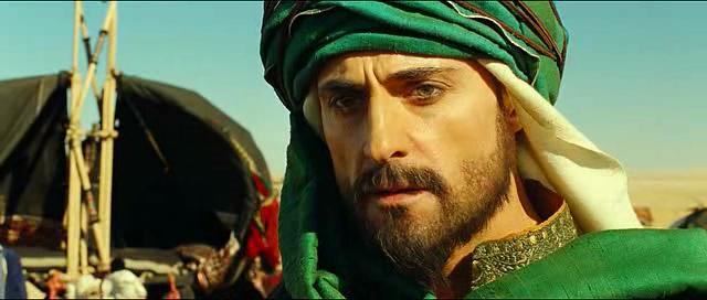 El Principe Del Desierto [2011]