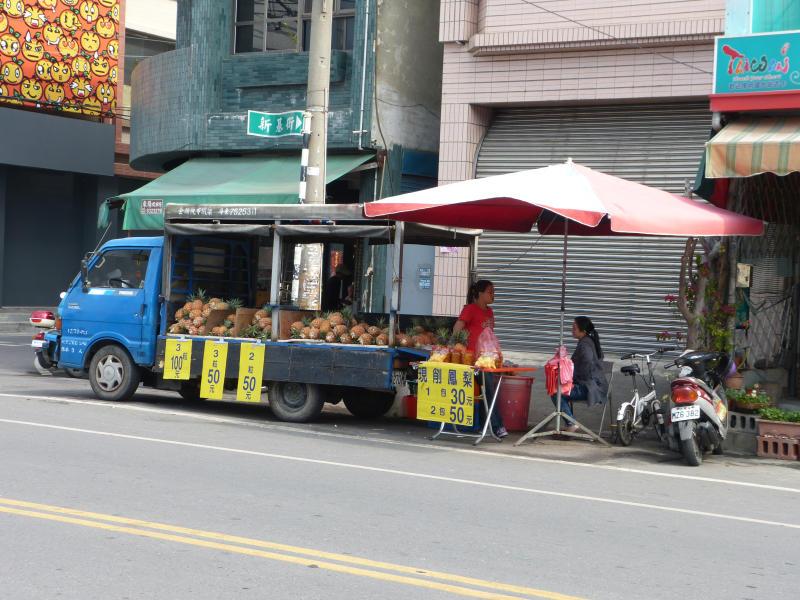 Ananasauto