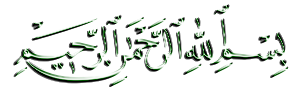 dini resimler, dini yazilar, arapça qj84gbk8.png