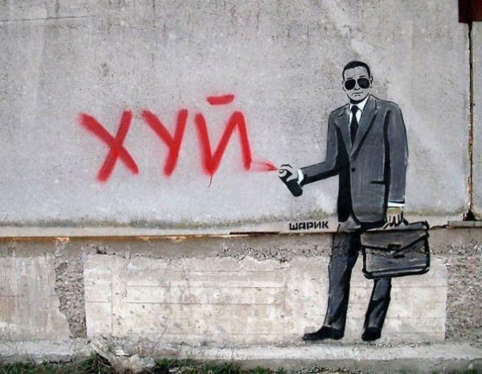 Rosyjskie graffiti 5