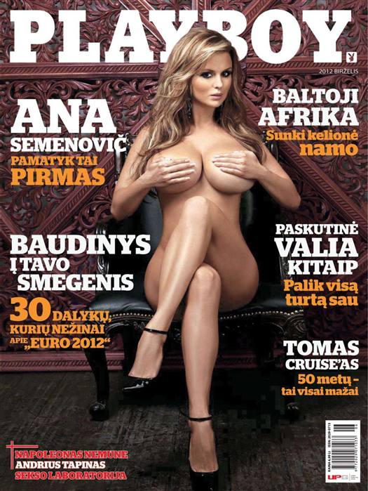 Playboy - June (2012) / Lithuania