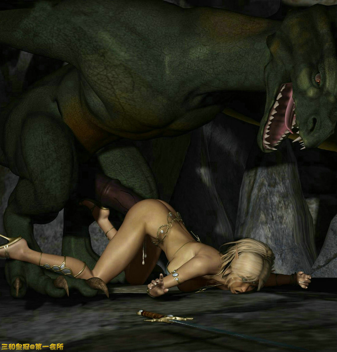 Elfin princess gets fucked by a dragon  hardcore comics