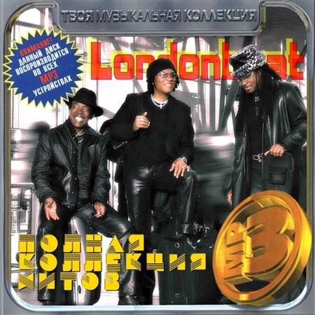 Londonbeat - Полная коллекция хитов (2012)