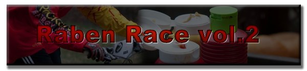 Raben Race vol. 2