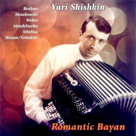 Юрий Шишкин - Romantic Bayan (1999)
