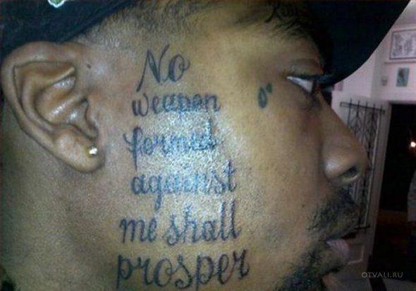 Szalone tatuaże #3 17