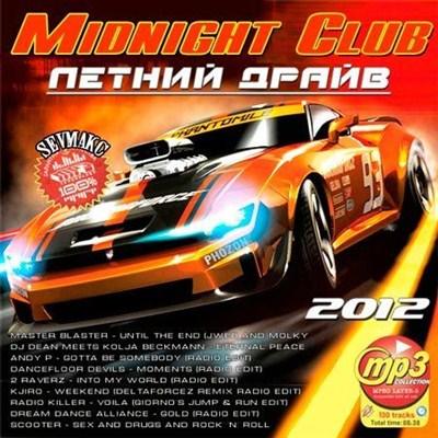 Midnight Club - Summer Drive (2012) [Multi]