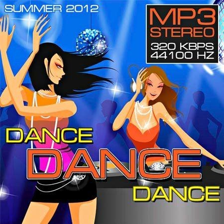 Dance Dance Dance Summer (2012)