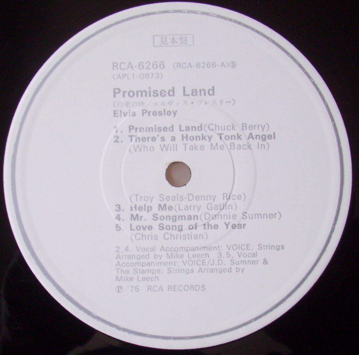 PROMISED LAND 648ro38t