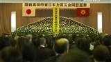Скачать с letitbit  Восстановление Японии / Rebuilding Japan (2012) SATRip