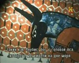 Скачать с letitbit  Детективы морских глубин. Александрийский маяк / Deep Sea Detectives. The Lighthouse of Alexandria (2009) SATRip