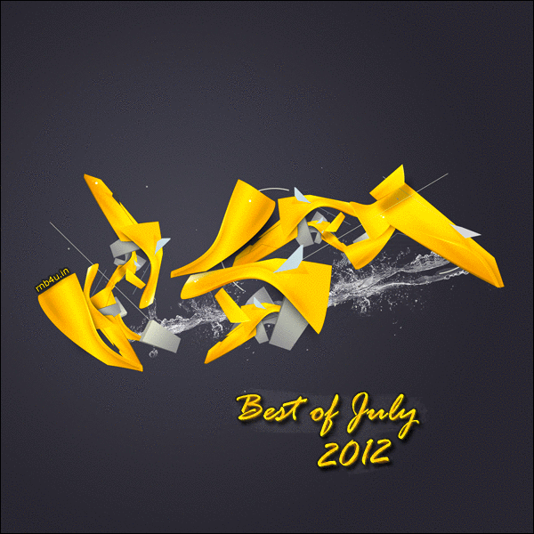 Best Of July (2012)