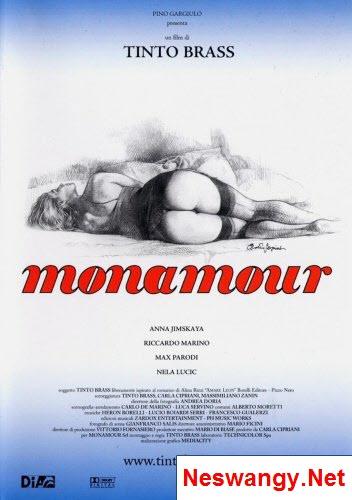 الفلم الإيطالي المثيرMonamour عشاق الإثاره