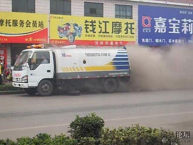 Czyszczenie dróg w Chinach 1