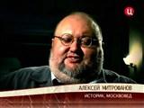 Скачать с letitbit Хроники московского быта. Рюмка от Генсека (2012) SATRip