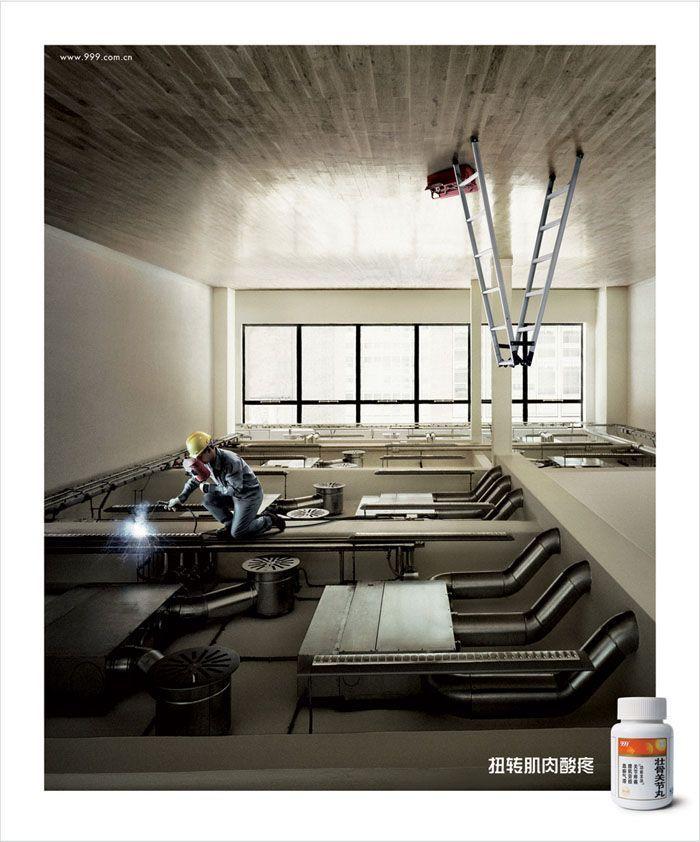 Kreatywne reklamy #4 42