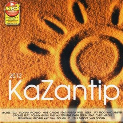 KaZantip 2012 (2012) [Multi]