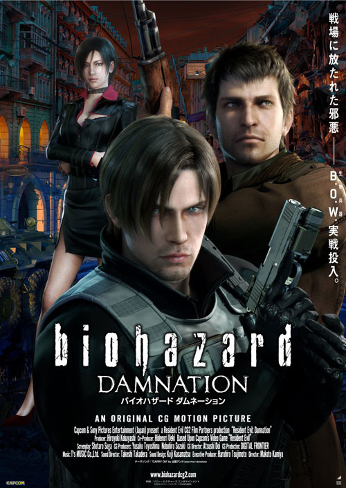 Resident Evil - Damnation 2012 [FRENCH] [BDRiP] 1CD