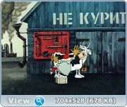 http://s14.directupload.net/images/120926/77pt6hdm.jpg