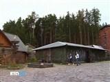 Скачать с letitbit  Уральское золото (2012) SATRip