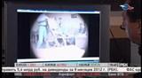Скачать с letitbit  Анатомия протеста. Рентген (2012) DVB