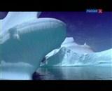 Скачать с letitbit  Тайная жизнь льда / Secret life of ice (2011) DVB