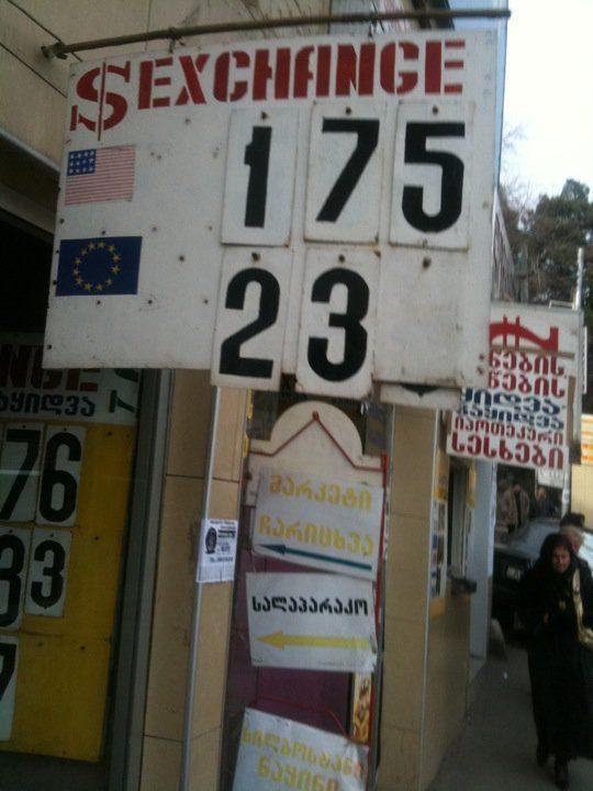 Foto pobudka #713 47