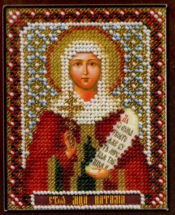 Вышивание бисером Икона Святой мученицы Натальи, PANNA ЦМ-1297 купить в санкт петербурге Шале.