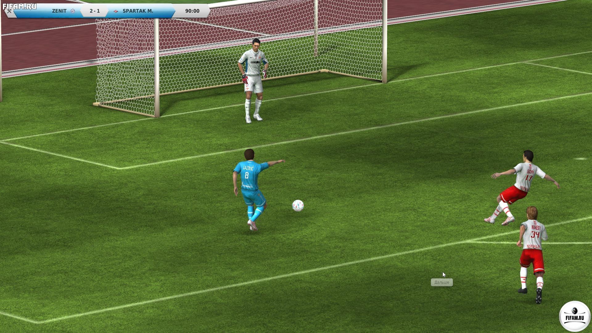 Патч совместим с любой версией FIFA Manager 13 и с патчами от FIFAM.RU. .