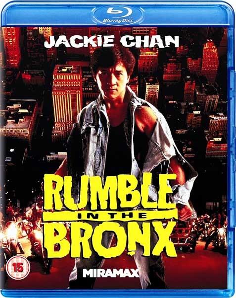Разборка в Бронксе / Rumble In The Bronx (1995) HDRip + BDRip AVC + BDRip 720p + BDRip 1080p