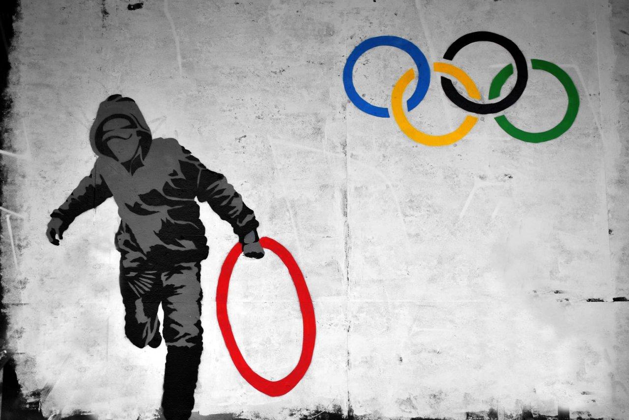 Street Art #8 10