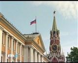 Скачать с letitbit  Историко-архитектурный ансамбль Московского Кремля (2010) DVB