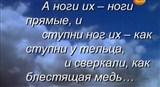 Скачать с letitbit  Странное дело / Покинутые богами (2013) IPTVRip