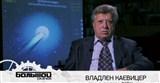 Скачать с letitbit  Наука 2.0. Большой скачок. Радиолокация (2012) SATRip