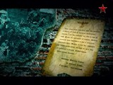 Скачать с letitbit  Сталинград. Победа, изменившая мир (4 фильма из 4) (2012) SATRip