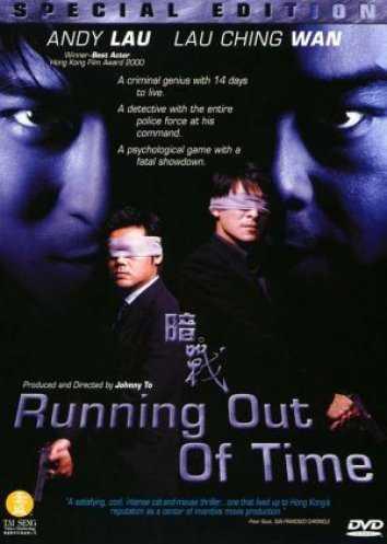 Czas ucieka / Am zin (1999) PL.DVDRip.XviD-CODER   Lektor PL
