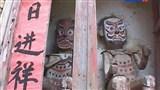 Скачать с letitbit  Дун: Между небом и землей / Dong: A tribe between earth and sky (2010) SATRip