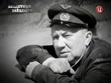 Скачать с letitbit  Хроники московского быта - Бездетные звезды (эфир 06.02.2013) SATRip