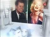 Скачать с letitbit  Мэрилин Монро и её последняя любовь (эфир 07.02.2013) IPTVRip